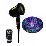 Уличная лазерная подсветка SkyDisco Garden RGB 50 Pictures