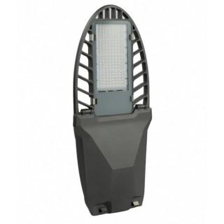 Светильник Smartbuy SL 130Вт 6000К IP65 13000Лм